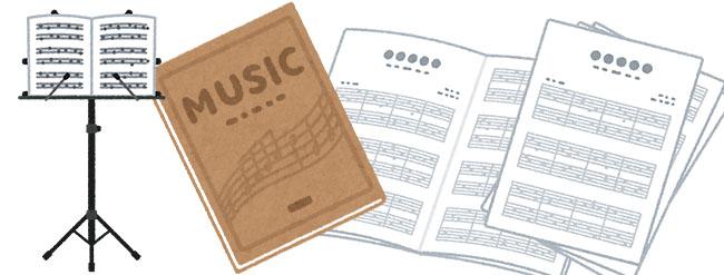楽譜提供一覧